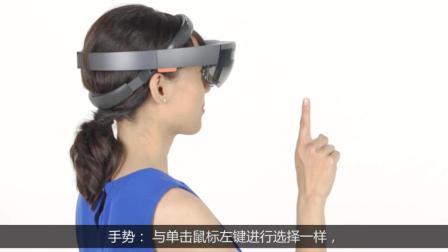 如何正确佩戴 HoloLens