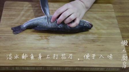 教你清蒸鲈鱼, 这种做法适用于所有蒸鱼, 肉质鲜嫩多汁