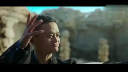 《攻守道》马云想找甄子丹打架的精彩片段!