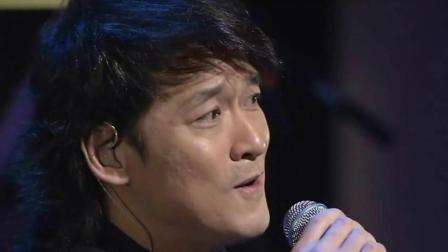 他是华语歌坛巨星 曾因交不起房租向朋友求助