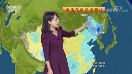 气象台农业天气预报: 云南西南部会有大到暴雨, 昆明中雨转小雨, 华北会有4-6级偏北风