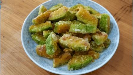 南瓜的另一种做法, 不是炒不是煮, 而是做成一道甜品小吃