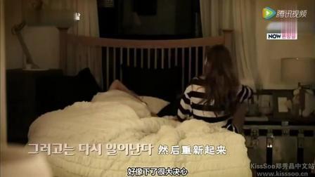 郑秀妍凌晨叫醒郑秀晶赶行程, 还装了一大袋子面包
