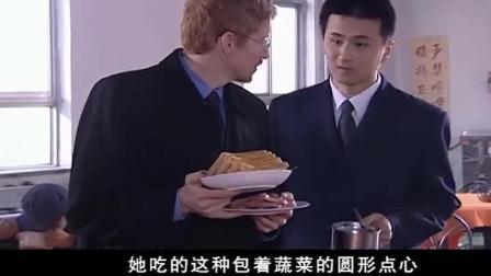 工程师老外要用西餐牛排来换姑娘的水饺, 姑娘怎么会给你换, 傻了啊?
