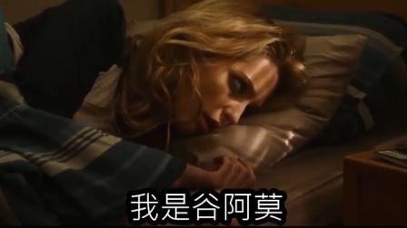 【谷阿莫】5分鐘看完2017想死都死不了的電影《忌日快乐》