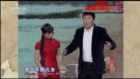 刘大成第一次去王二妮家见岳父, 紧张地把自己说成了朱之文