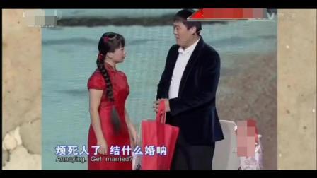 刘大成向王二妮求婚, 大衣哥却成了他岳父