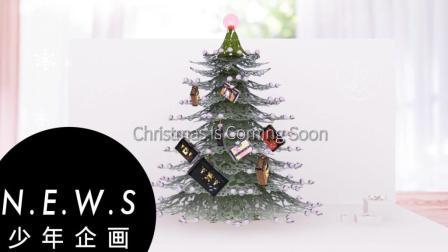 少年企画诚意制作 包先生与LV打造圣诞企画 最好的礼物送给对的TA