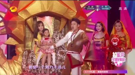 贾乃亮、李小璐、甜馨一家三口表演《大王叫我来巡山》, 甜馨超可爱
