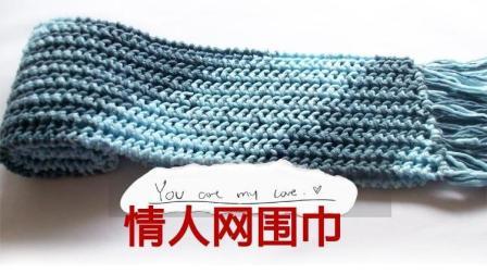 第6集【成妈小铺】棒针网围巾编织视频教程 新手视频 毛线棒针视频教程