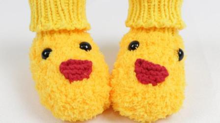 雅馨绣坊宝宝鞋编织视频第27集:绒绒线宝宝鞋小黄鸭款上集毛线最新织法