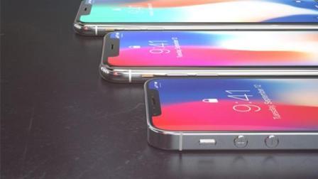 苹果官方iPhone X寿命3年 大疆发布飞行眼镜