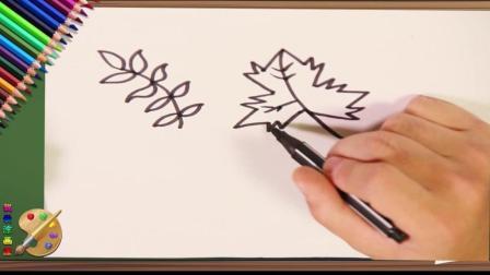 我爱涂画课3 儿童简笔画树叶