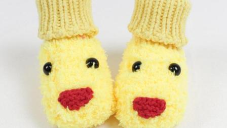 雅馨绣坊宝宝鞋编织视频第27集:绒绒线宝宝鞋小黄鸭款下集编织教程与图解