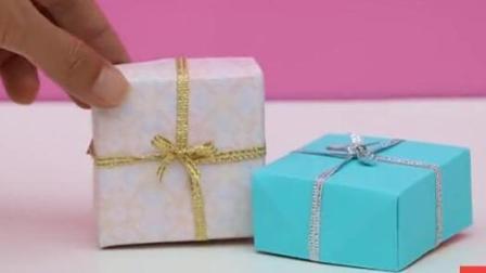 DIY折纸礼品盒制作方法!