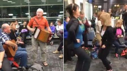 加拿大航班延误 乘客唱歌跳舞开派对