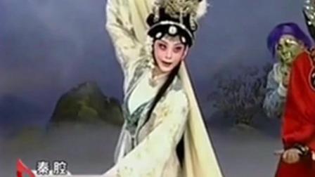 秦腔名段赏析《打神告庙-引路》四小名旦梁少琴 , 文武兼备表演细腻!