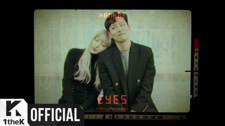 [官方Teaser] HANHAE_ eyes(Feat. HANI(EXID)
