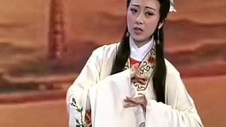 《白蛇传·仕林祭塔》袁雪芬 马樟花, 柔婉细腻、朴实深沉!