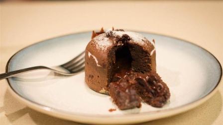 """教大家做一款正宗法式甜点""""巧克力熔岩蛋糕"""", 它还有个很好听的名字""""心太软""""!"""