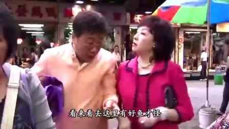富婆骂男子刮花她14万的手表, 没想到对方的手表