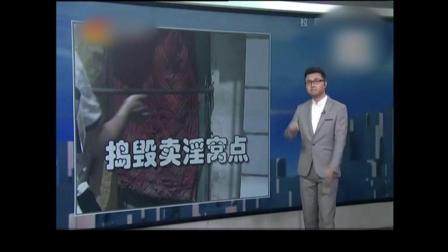 记者暗访石家庄宋村站街女 100元服务周全