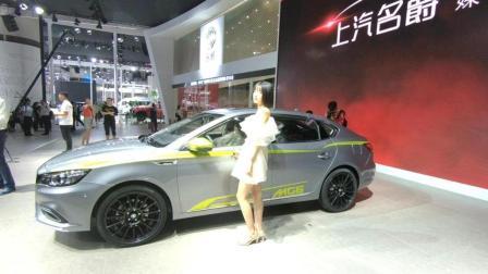 「2017广州车展」美女主播要与EMG6比腰线?