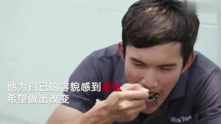 泰国丑小伙赴韩国整容变美男, 连亲妈都认不出他了