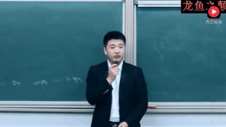 搞笑名嘴 考研名嘴张雪峰教你怎么练好口才 妙语连珠 台下学生全场爆笑