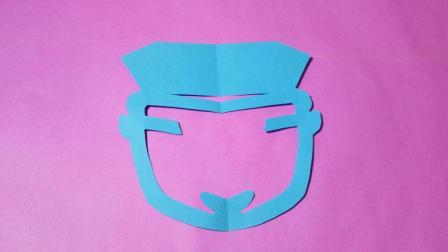 剪纸小课堂630: 厨师头像 儿童剪纸教程大全 亲子手工DIY教学
