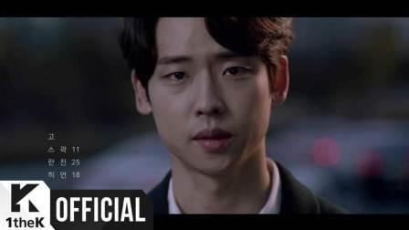 [官方Teaser] Kwak Jin Eon_ Remains