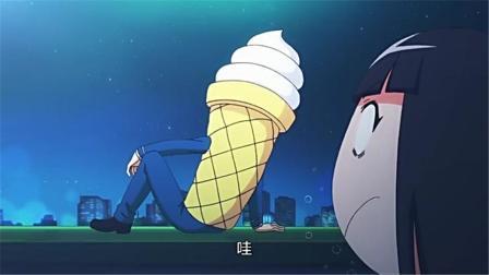 《王牌御史》春风十里不如这么大1个冰淇淋,叶言人生指导太搞笑