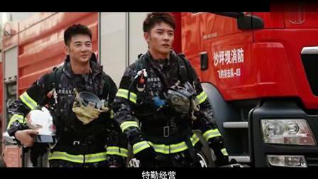 《特化师》张丹峰谭松韵上演最萌身高差