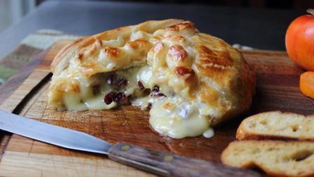 蔓越莓核桃奶酪馅饼