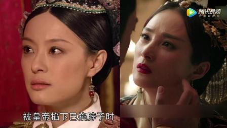 """纯元皇后长这样? 蒋勤勤新剧""""撞脸""""孙俪"""