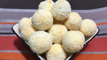 蛋白椰蓉球——营养美味并且不会失败的小点心!