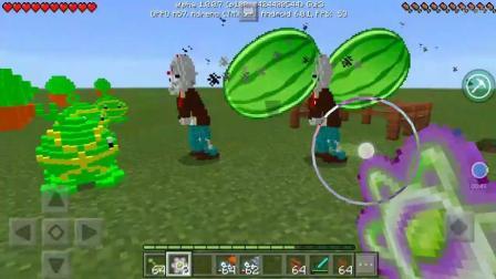 我的世界植物大战僵尸mod 西瓜投手做得很6!