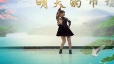 水兵舞基本步教学 爱的思念 单人水兵舞