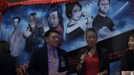 苗族最新电影《吸血鬼重生2》首映