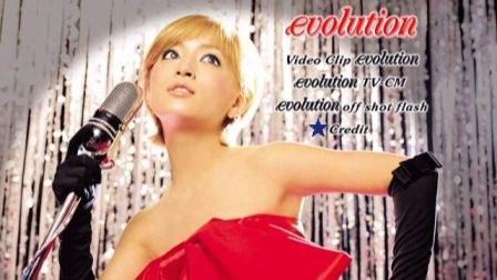 滨崎步经典快歌《evolution 进化》超燃混剪与评析