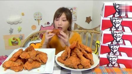 日本大胃王木下妹子挑战吃肯德基限定炸鸡20个, 整整两大盘