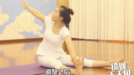 瑜伽初级教程, 在家练全套, 瘦腰瘦腿瘦肚子