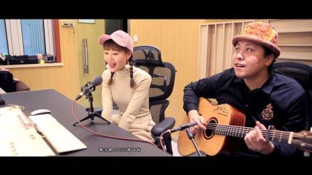 【郝浩涵梦工厂】【武凯音乐】吉他弹唱 风流女生(搭档: 周韵)