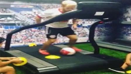 跑步机上带球抖音过障碍物, 想进世界杯国足先练练这个