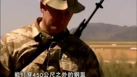 《战争机器》机枪_《美国国家地理纪录片专场》_视频_clip177
