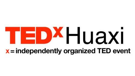 我们终究要成为自己想要的样子:赵青@TEDxHuaxi