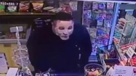 奇葩劫匪脸敷面膜 连续两周打劫7家店