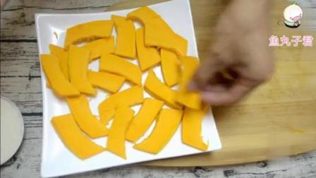 美食食谱: 南瓜橘子新做法, 蒸的不上火, 孩子们的最爱!