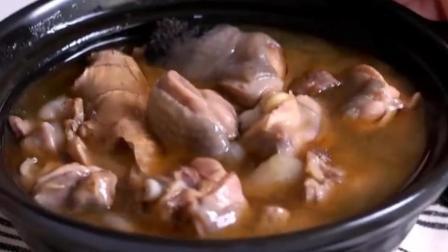 鸡肉这样做非常简单, 口感鲜嫩, 汤汁浓郁, 宴客有面子