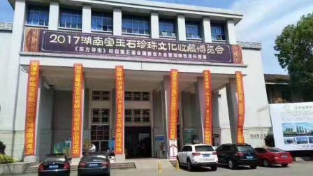 湖南电视台东方寻宝往届海选赛宝大会回顾